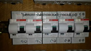 дифиринциальные  автоматы