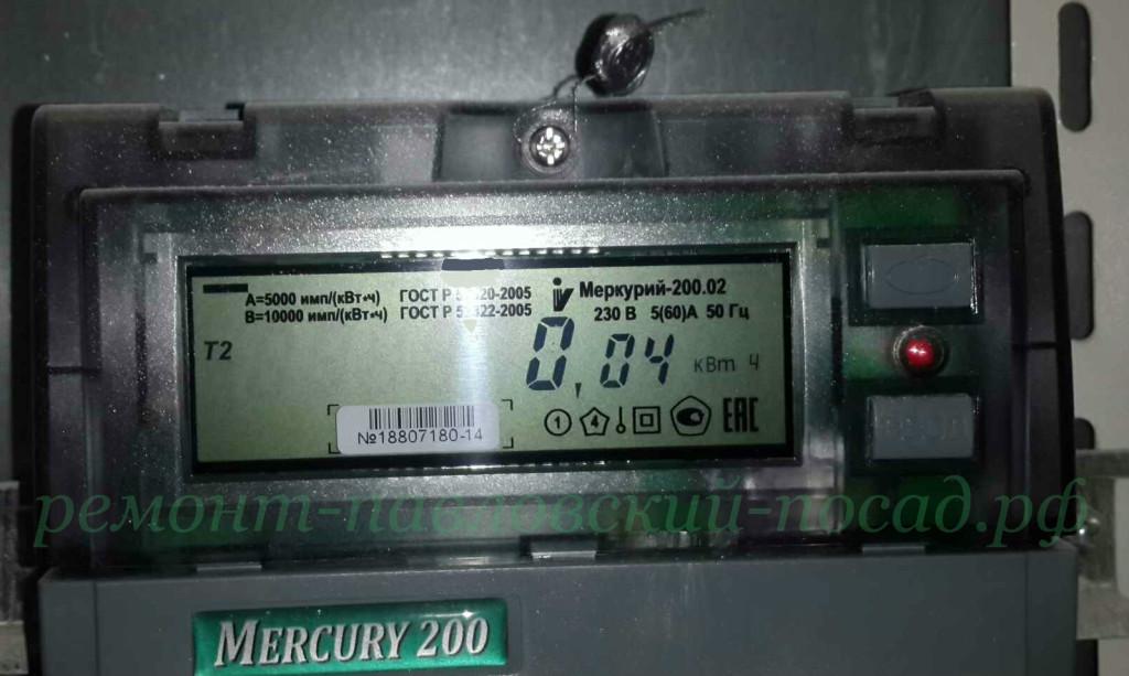 Двухтарифный электросчетчик меркурий 200