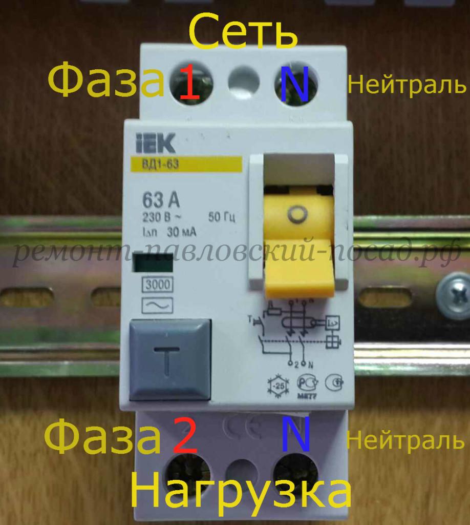 Дифференциальный автомат IEK63A
