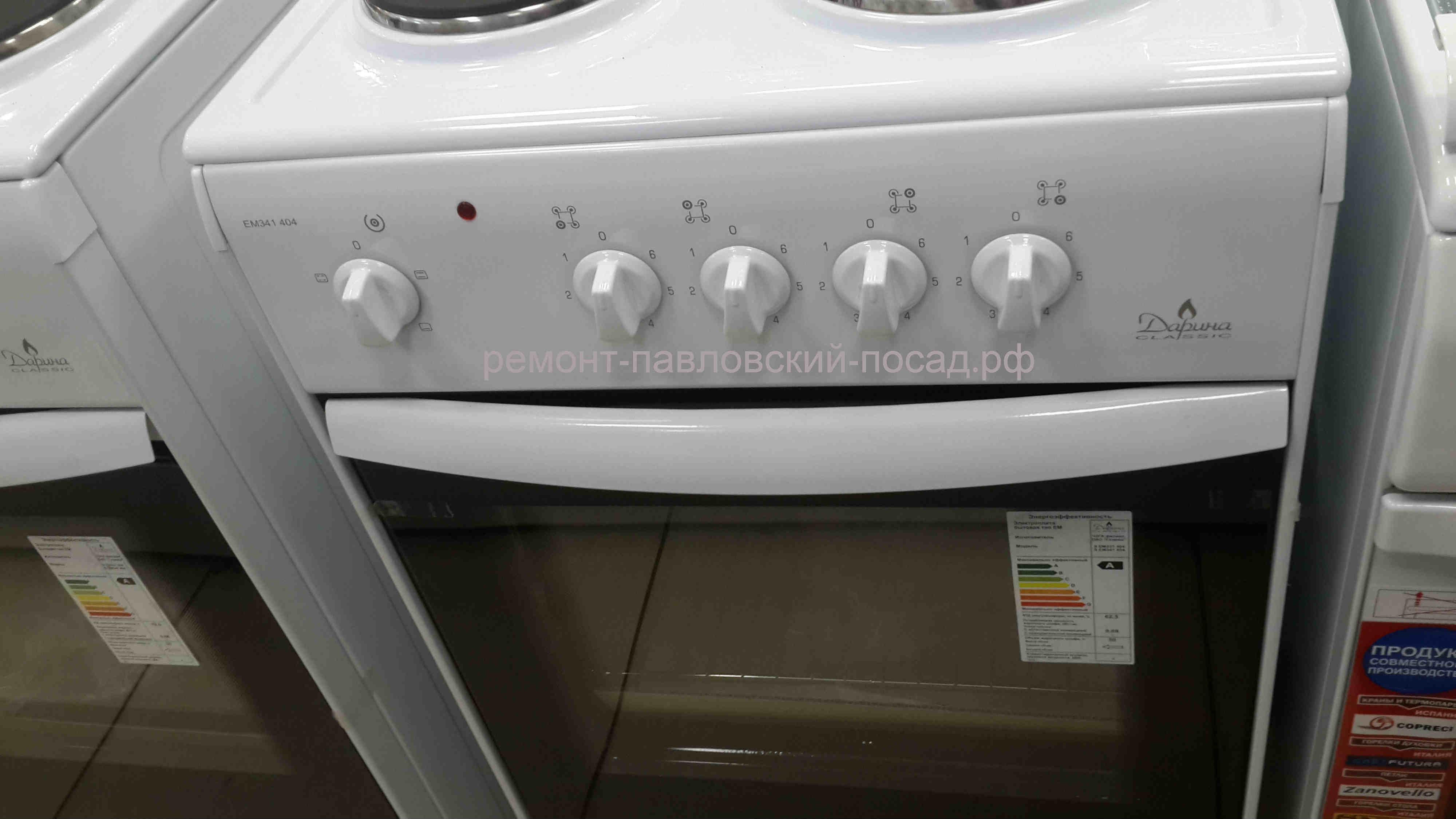 плита, электрическая