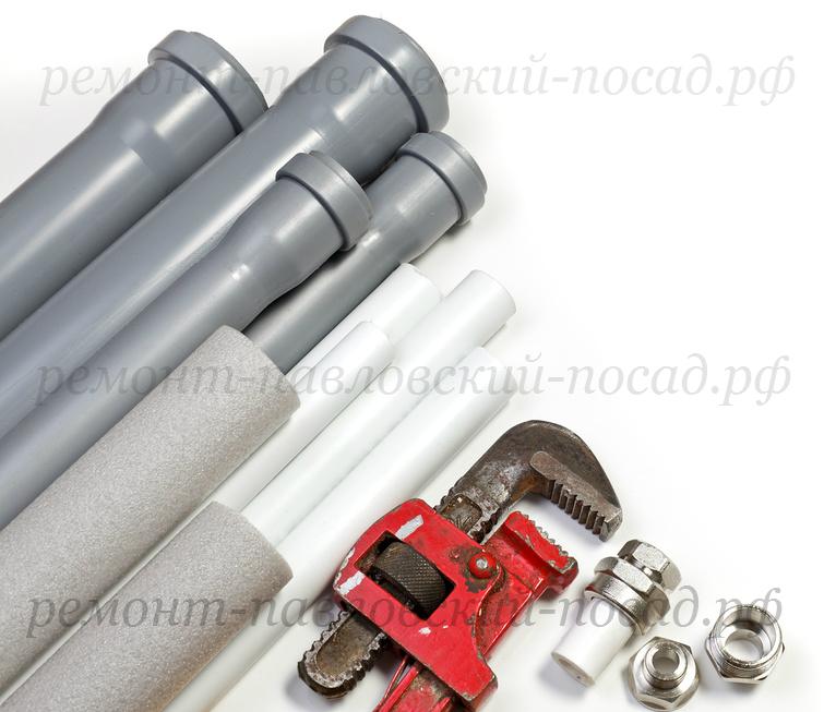 пластиковые трубы, гаечный ключ