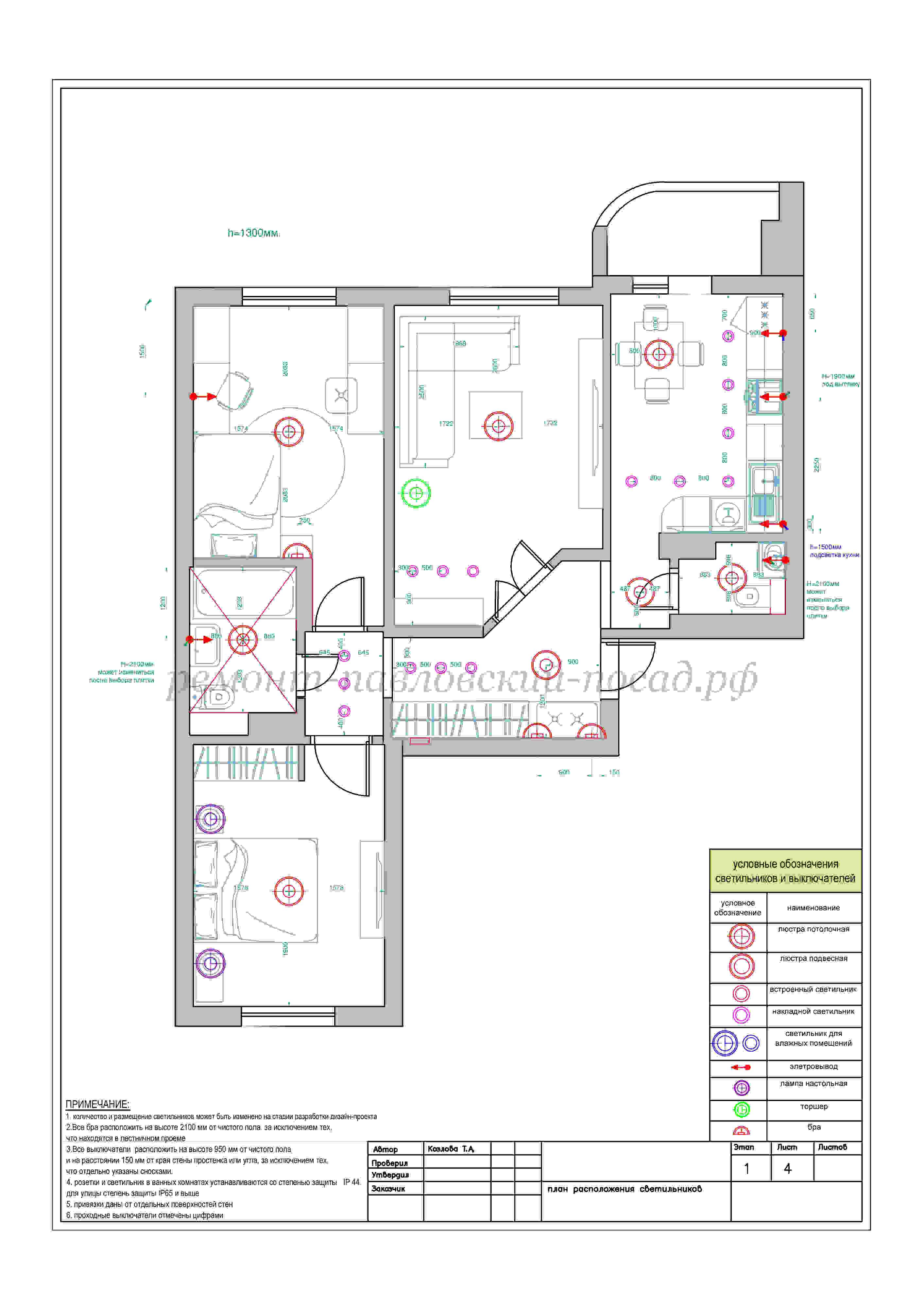 Монтажная схема электропроводки в трехкомнатной квартиры
