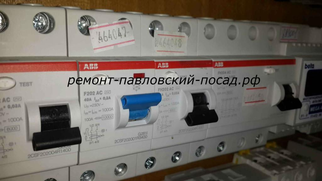 автоматы защиты тока