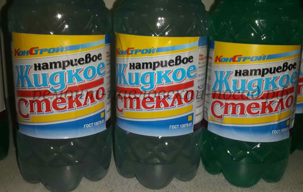 жидкое стекло в бутылках