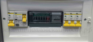 электрический щиток с автоматами
