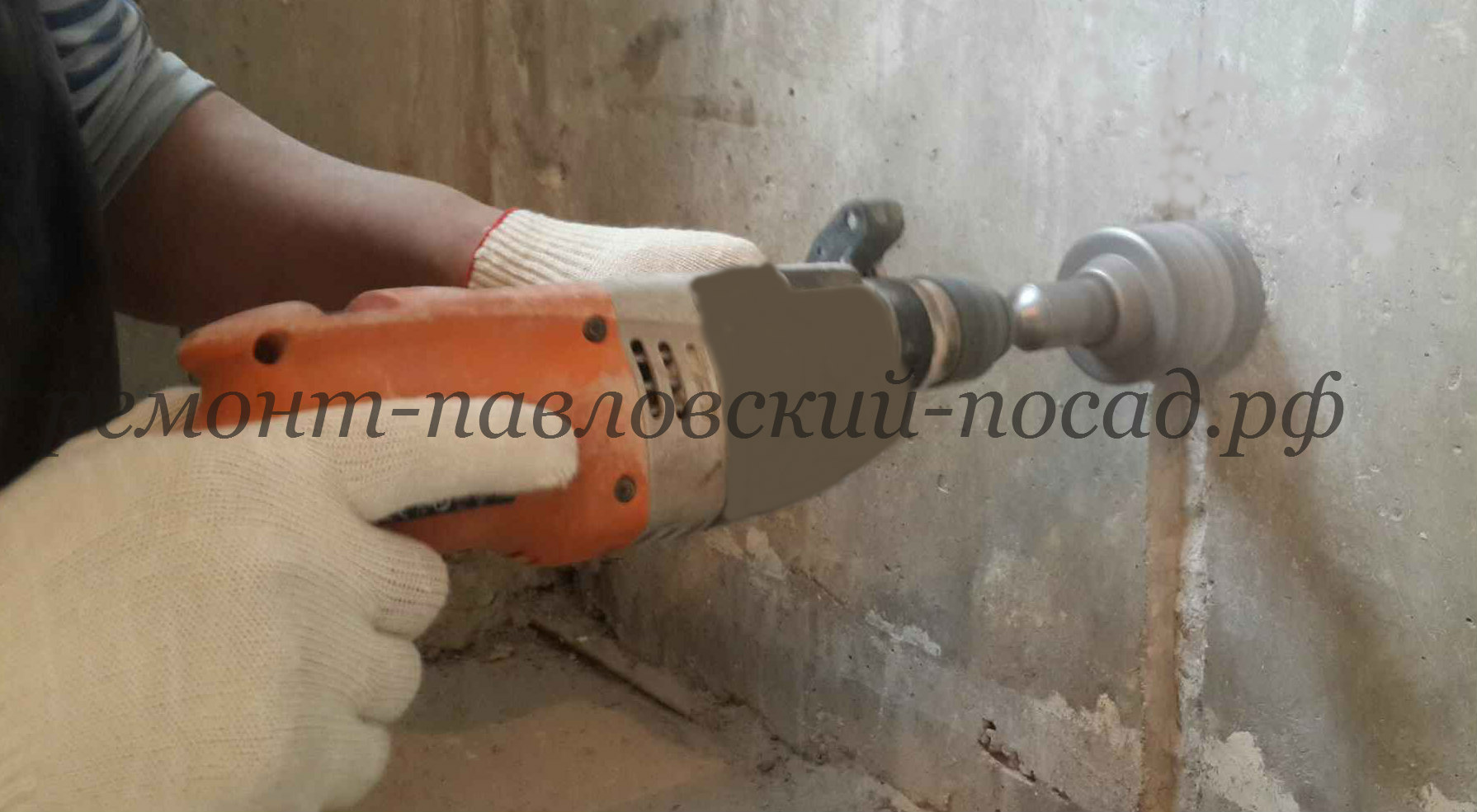 Сверление стен перфоратором