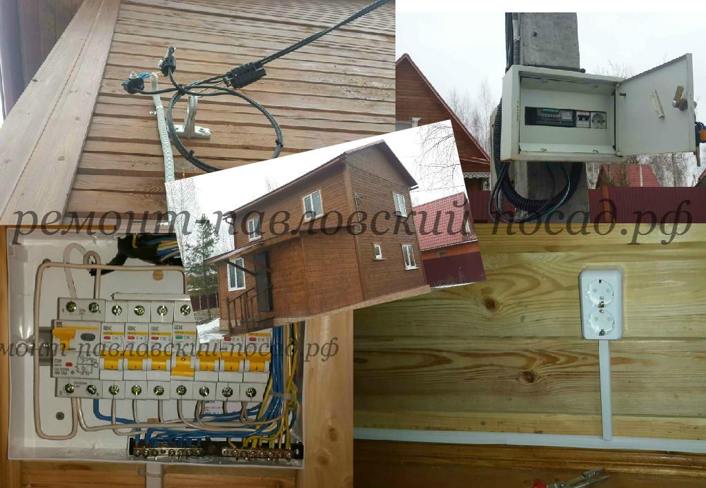 Коллаж электромонтажа в доме
