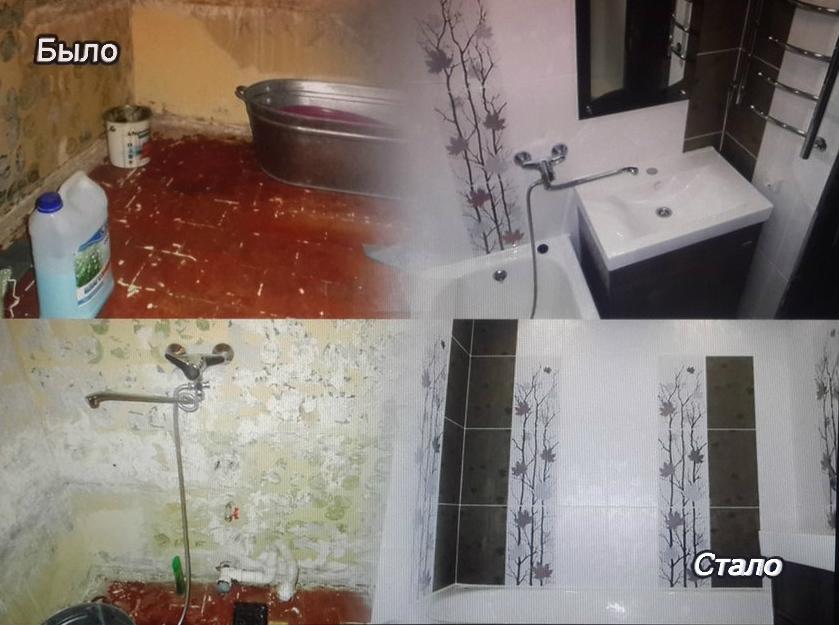 Коллаж ремонта ванны