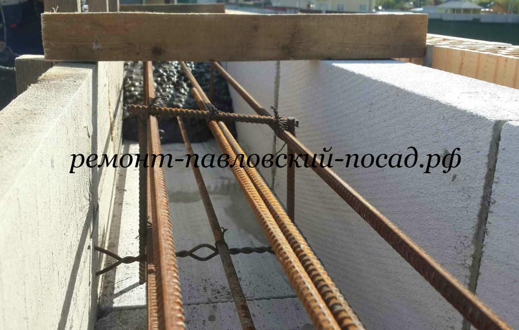 армопояс для конструкций из газобетона