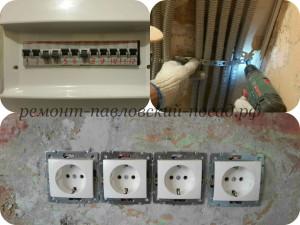 коллаж замены электропроводки
