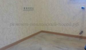 ремонт пола и стен на кухне
