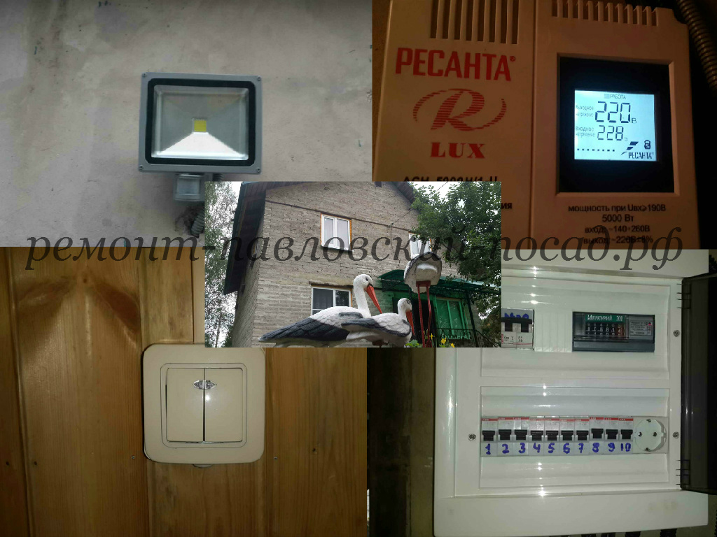электрика в дачном доме