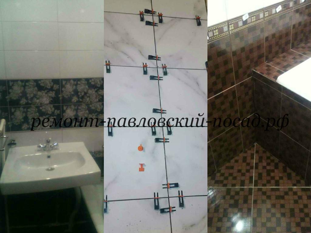 коллаж ремонта ванной