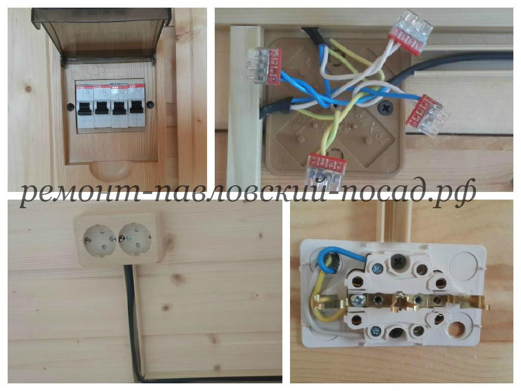 коллаж электромонтажа на даче в кабель каналах
