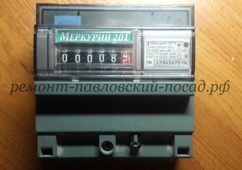 однотарифный электрический счетчик меркирий 201