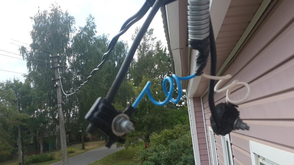 воздушный кабель электричества