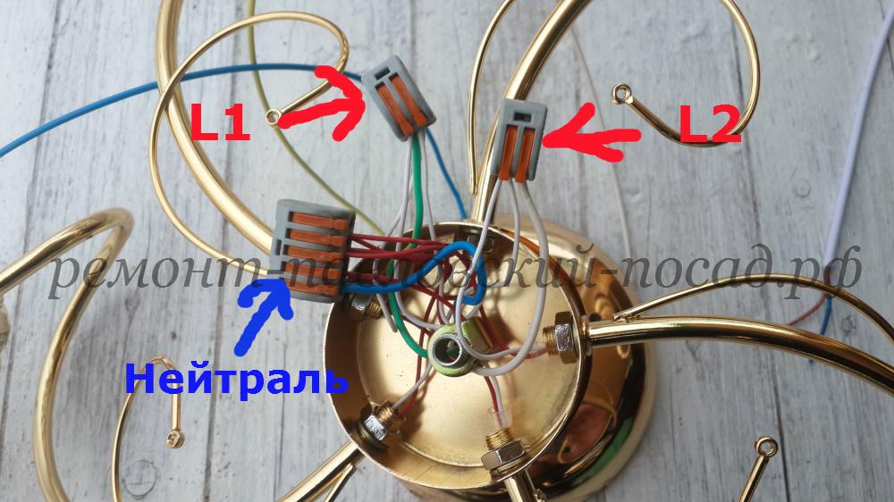 Проводка своими руками как соединить провода