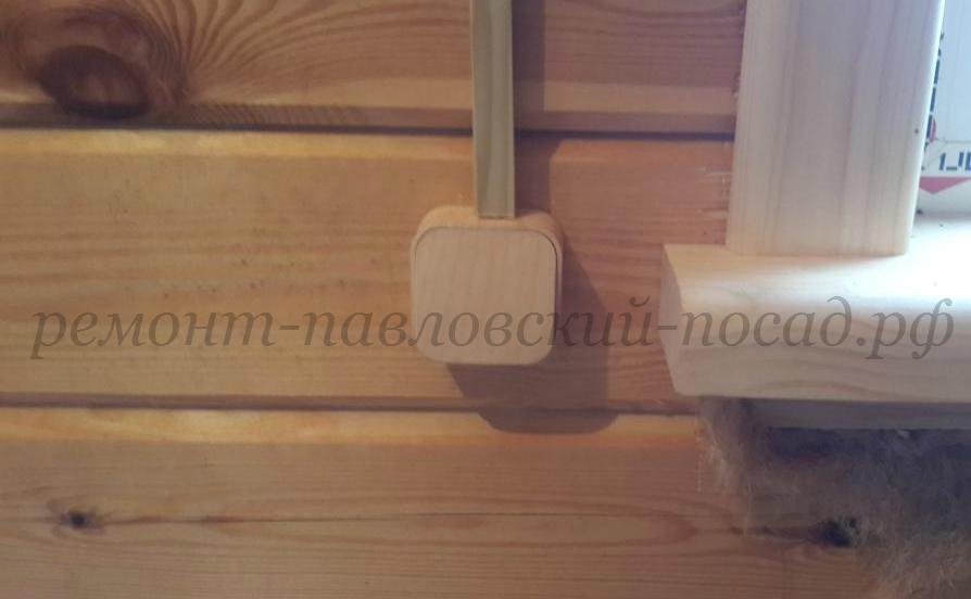 выключатель в деревянном доме