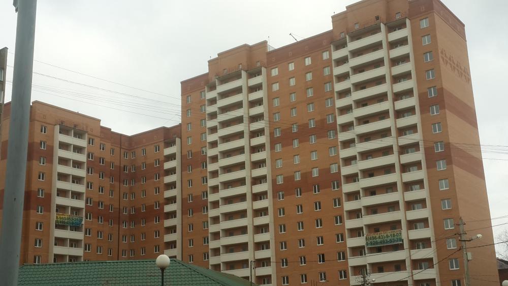 новый многоэтажный дом