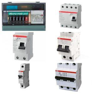 автоматические выключатели и электросчетчик