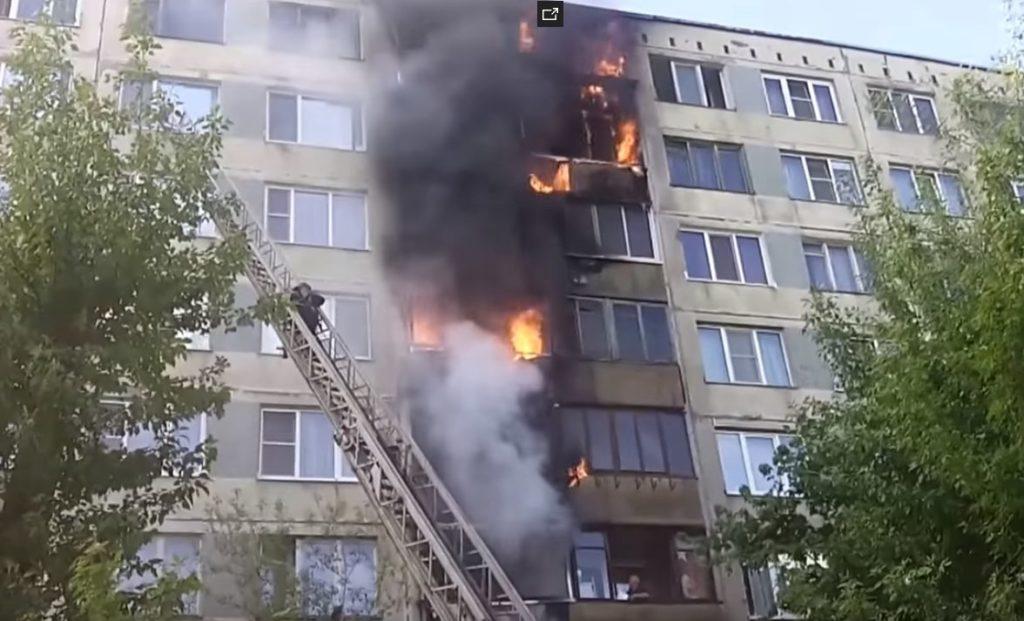 пожар в панельном доме