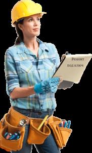 женщина строитель