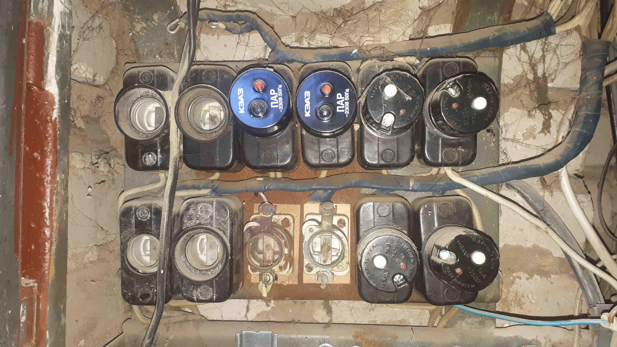 старые автоматы в хрущевке